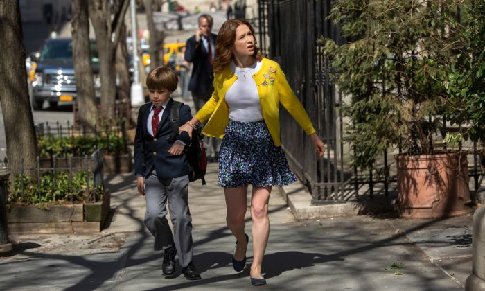 Unbreakable Kimmy Schmidt Netflix recensie review